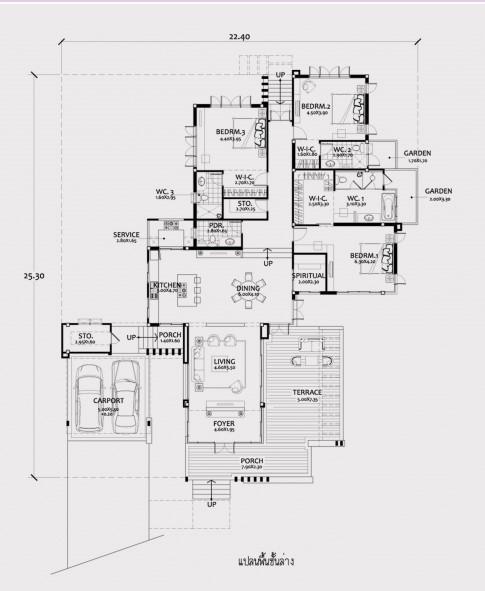 แบบบ้านชั้นเดียว Modern Tropical สไตล์รีสอร์ท 3 ห้องนอน