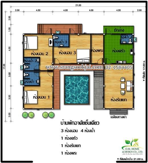 แบบบ้านสร้างสุขใจ 264 (D-76)