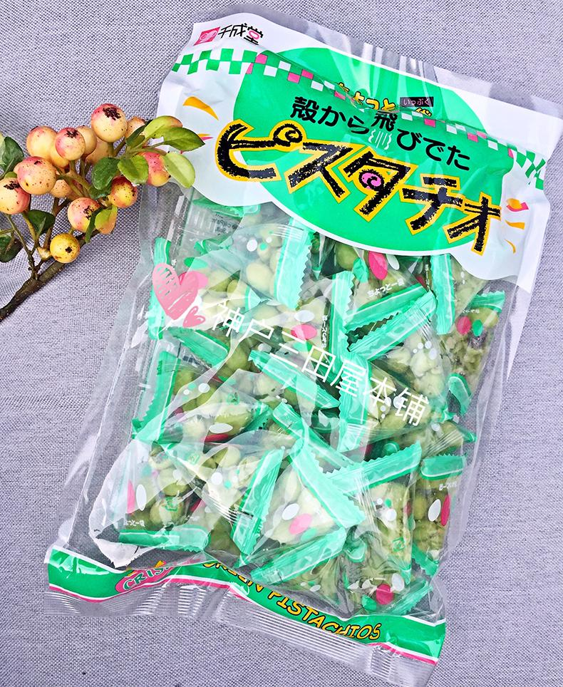 Green Pistachio / Wasabi Pistachio ถั่วพิสตาชิโอ้