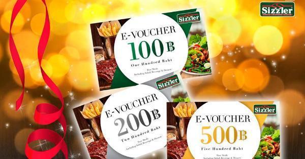 Sizzler E-voucher ซื้อ 2,000 บาท รับเพิ่ม 100 บาท