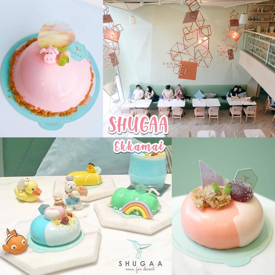 SHUGAA Cafe