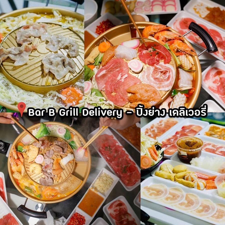 Bar B Grill Delivery - ปิ้งย่าง เดลิเวอรี่