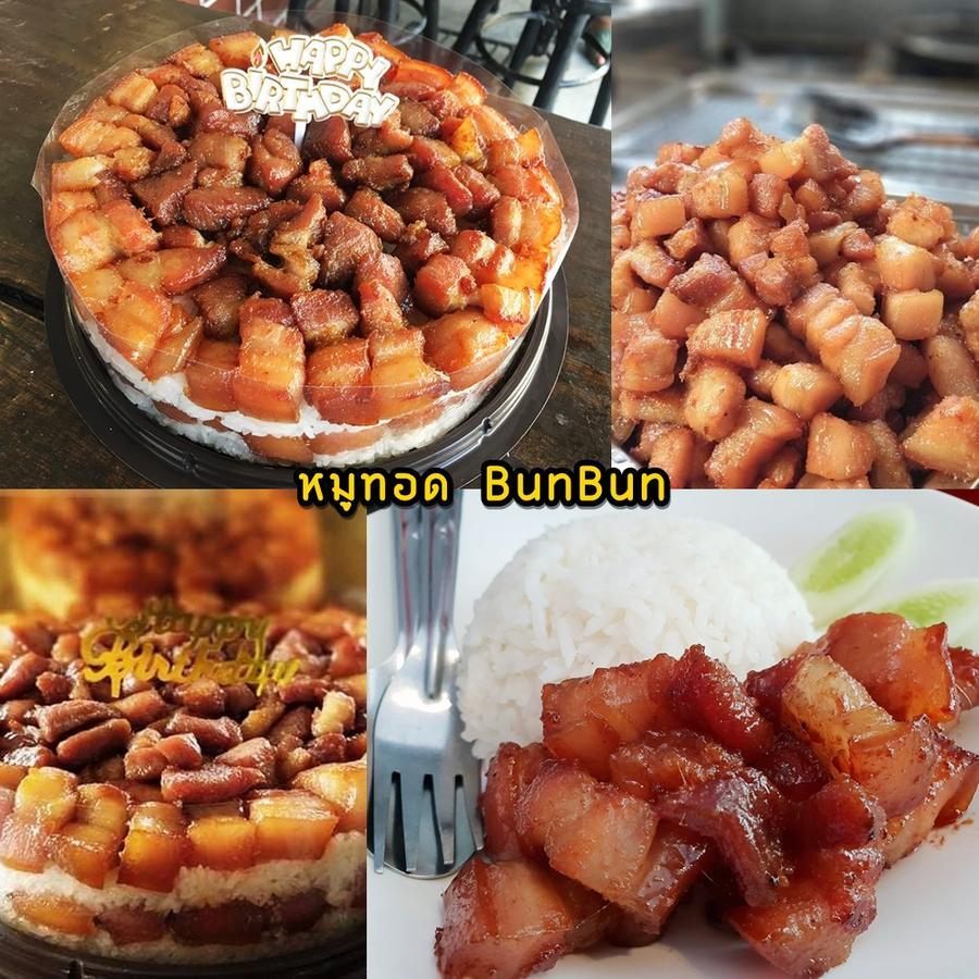 หมูทอด BunBun