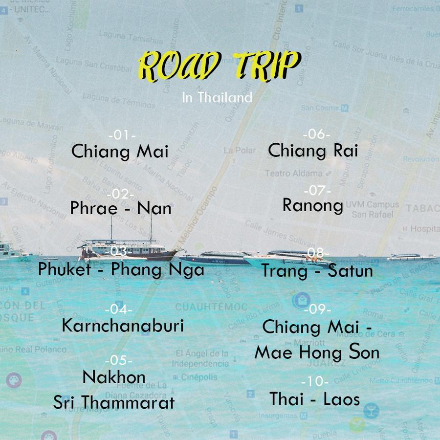 การเที่ยวแบบ Raod trip