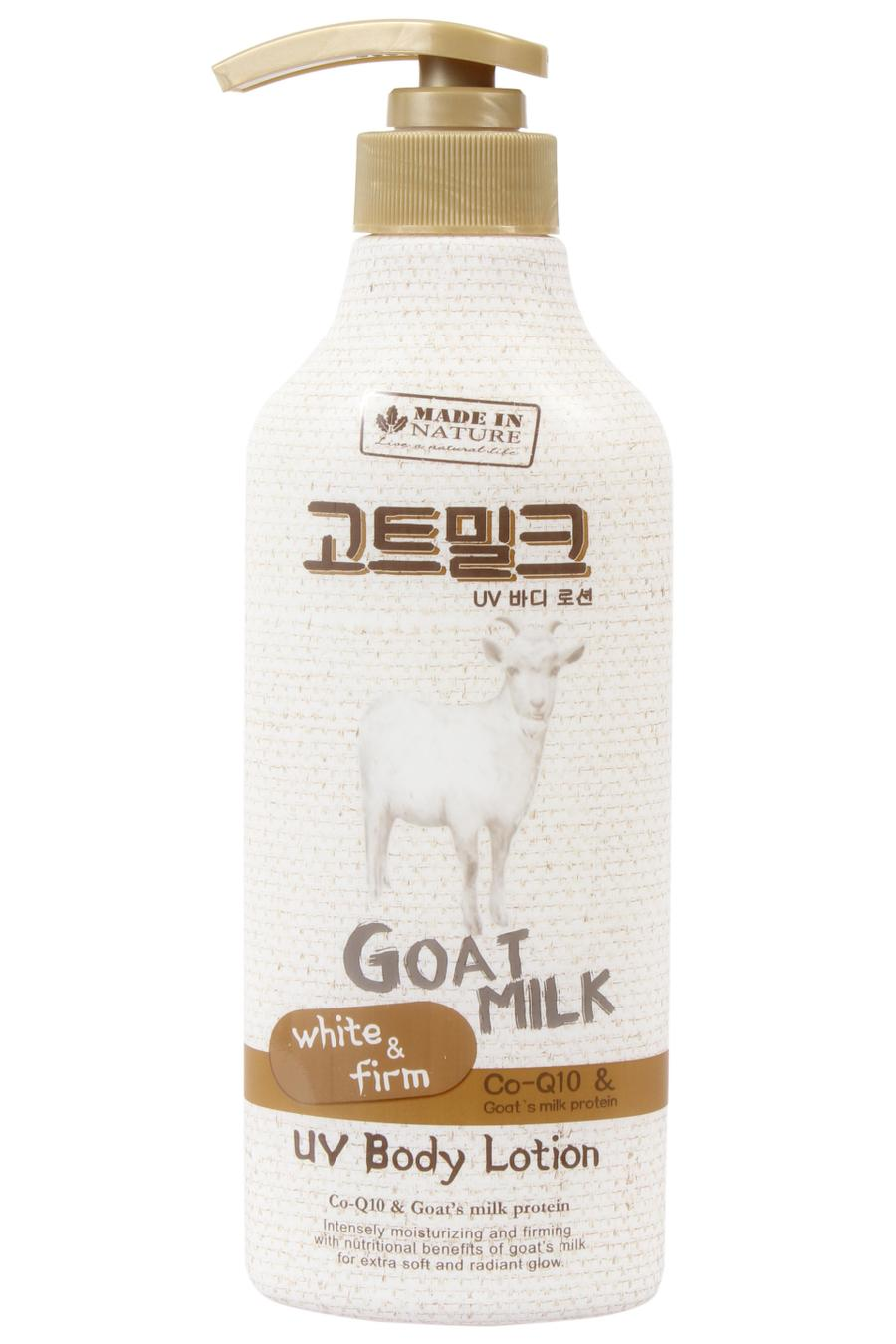 Made in Nature Goat Milk Body Lotion