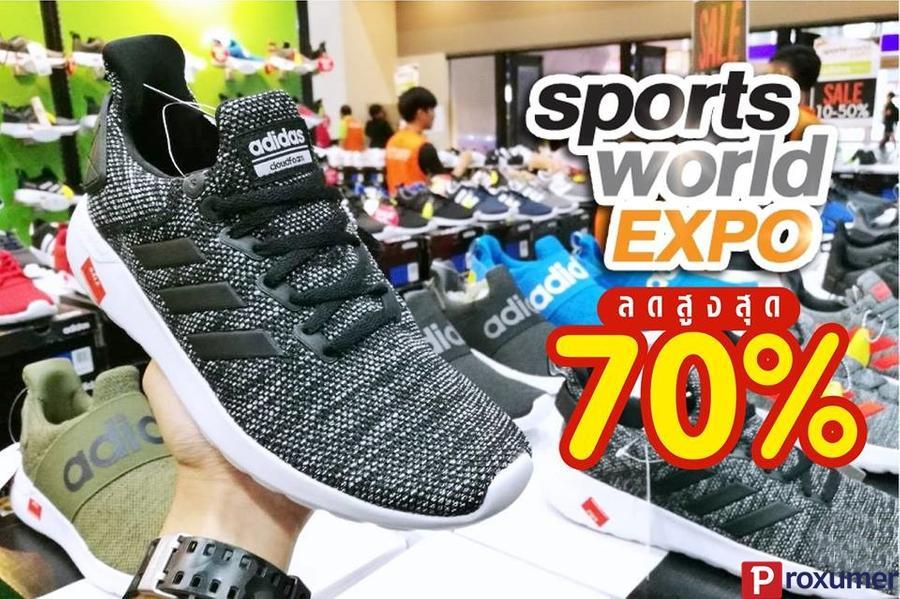 Sportsworld Sale Of The Year ลดสูงสุด 70%