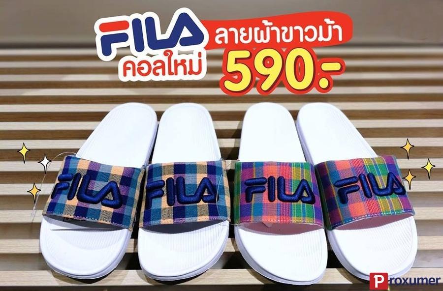 รองเท้าแตะ FILA คอลเลคชั่นใหม่ ราคาเพียง 590 บาทเท่านั้น