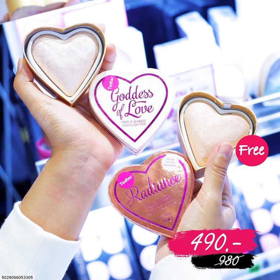 (ซื้อ1 แถม1) Makeup Revolution - Hearts Blusher 🏷ราคาปกติ 980 บาท ลดเหลือเพียง 490 บาท เฉลี่ยเหลือเพียงชิ้นละ 245บาท